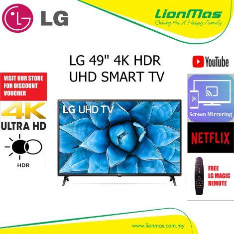 "LG 49"" 4K HDR UHD SMART LEDTV 49UN7200"