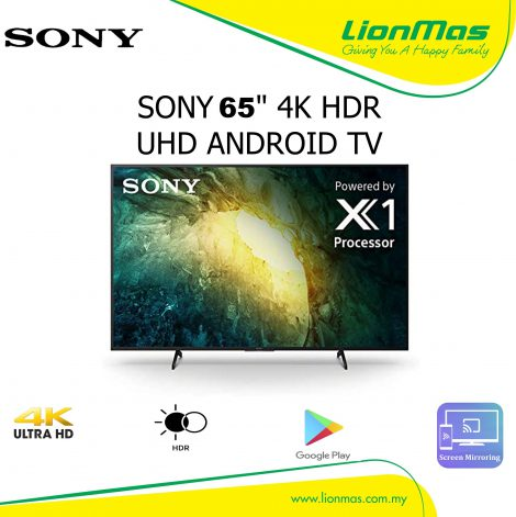 SONY-KD65X75H COVER